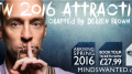 Derren Brown Thorpe Park Minds Wanted