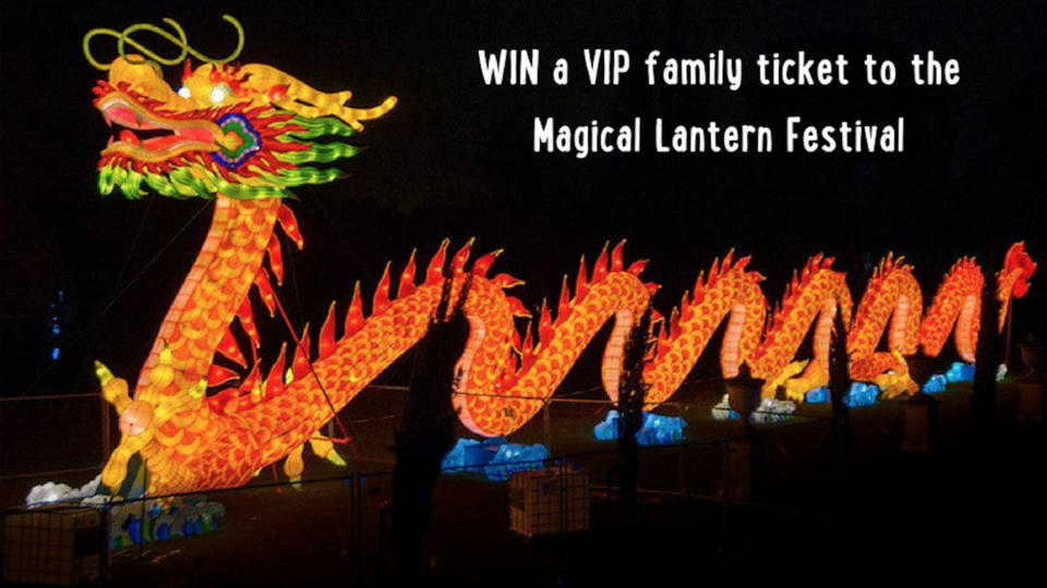 Win a VIP ticket to the Magical Lantern Festival