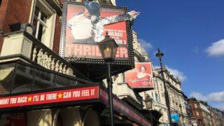 cinemas theatres shows special needs thriller