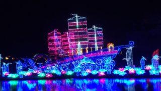 Magical Lantern Festival Chiswick House